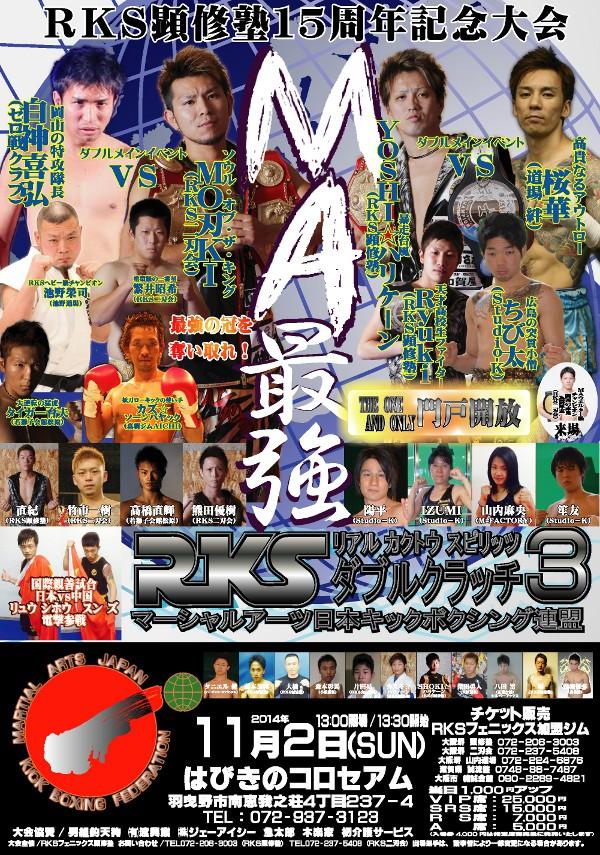 nitoukai-sinrogo331.png