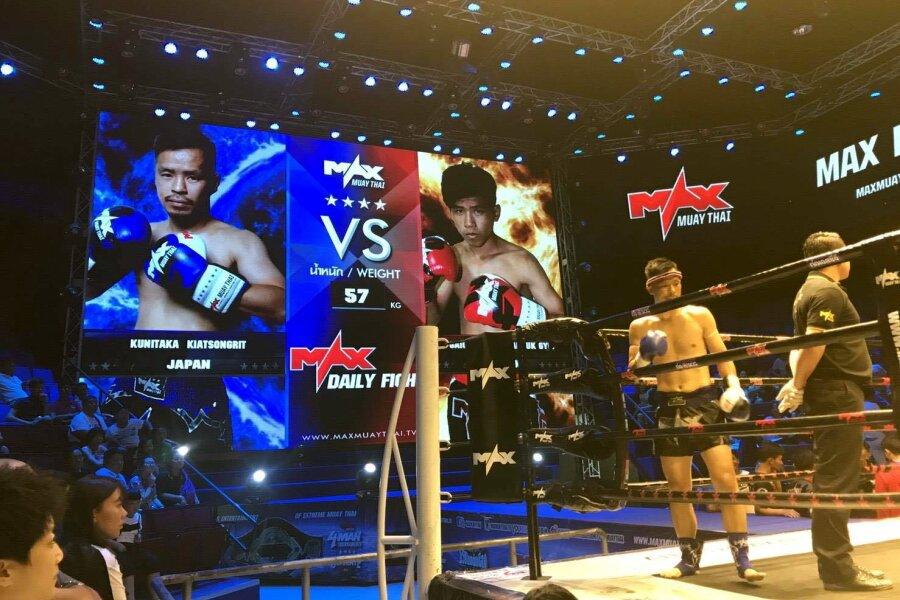 国崇、4R KO勝ちで3連勝。白神武央は判定負け:7.27 タイ