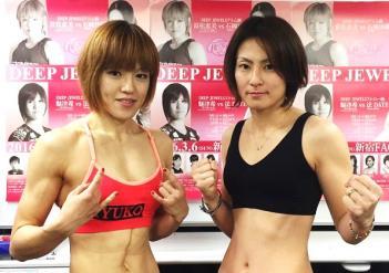 富松恵美(左)と石岡沙織