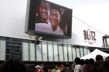佐藤大輔ディレクター製作と思われる、大晦日の名珍場面集も赤坂の会見場で流された