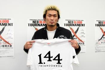 引退記念Tシャツの1.44は過去の試合の平均タイム