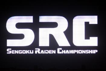 SRCのロゴマーク。09年9月に発表されたときの画像