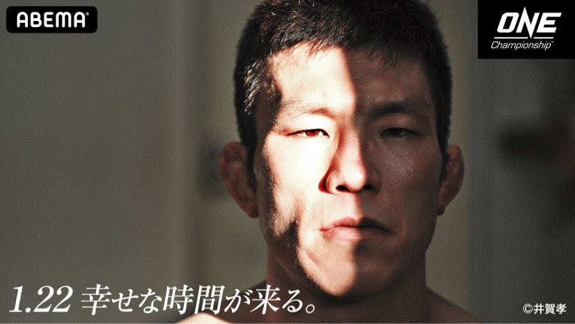 ONE Championship 1.22 シンガポール:青木真也、1年3ヶ月ぶりONE本戦出場。岡見勇信に勝ったジェームズ・ナカシマと対戦   BOUTREVIEW