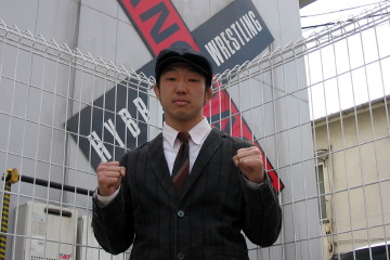 UFC 53] 6.4 アトランティックシ...